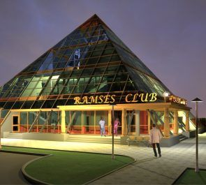 Пирамида ночь